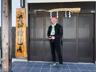 Japon, Didier San devant le Hombu Dojo, hiver 2020