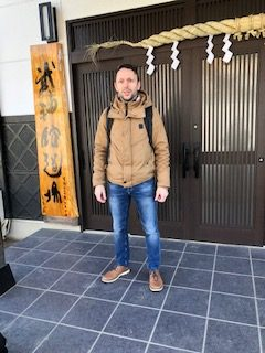 Japon, Yannick devant le Hombu Dojo, hiver 2020